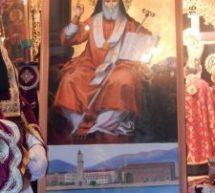 Οι Καρυές τιμούν τον Άγιο Διονύσιο