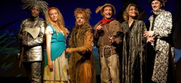 Εκδηλώσεις για τα 20 χρόνια Δημοτικού Θεάτρου στα Τρίκαλα