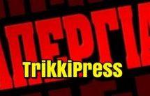 Η TrikkiPress συμμετέχει στην 24ωρη απεργία