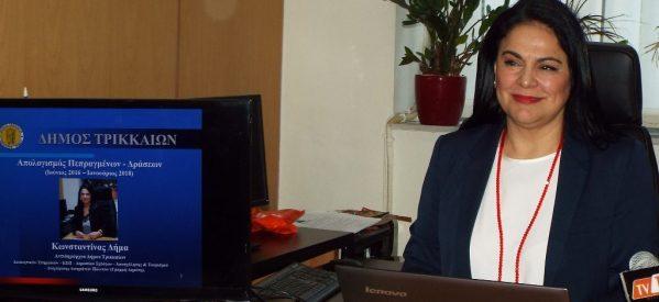 Τρίκαλα – Η κ Ντίνα Δήμα Αντιπρόεδρος του Θεραπευτηρίου Χρονίων Παθήσεων