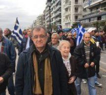 Ο Μακεδονομάχος γιατρός