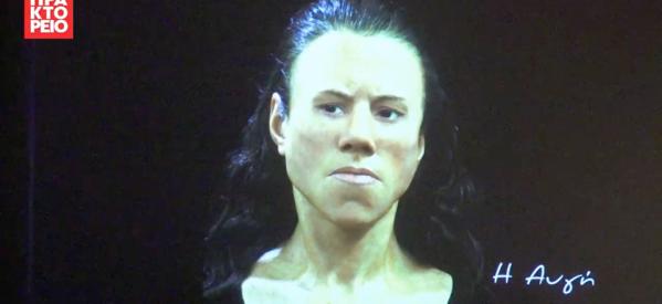Στην ΑΥΓΗ την γυναίκα που έζησε πριν 9.000 χρόνια στη Θεόπετρα αφιερωμένη η εκπομπή ΘΕΣΕΙΣ & ΑΝΤΙΘΕΣΕΙΣ του Σάκη Κωστούλα