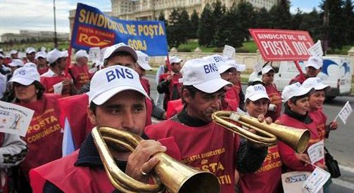 Ρουμανία: Παράδεισος για τις πολυεθνικές Κόλαση για τους εργαζόμενους