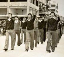 Τρίκαλα – Συνάντηση παλαιών συμμαθητών σαράντα χρόνια μετά