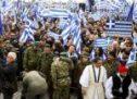 Επιτροπή Μακεδονικού Αγώνα Τρικάλων: Όλοι την Κυριακή 20 Ιανουαρίου στην Αθήνα!