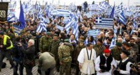 Συλλαλητήριο στη Θεσσαλονίκη για το Σκοπιανό