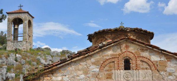 Τρίκαλα – Προς διάσωση ο Ναός των Παμμεγίστων Ταξιαρχών Μιχαήλ και Γαβριήλ στους Ταξιάρχες .