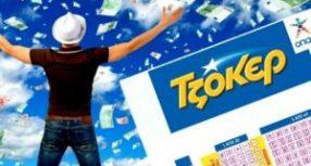 Στην Καλαμπάκα έπεσε πεντάρι του Τζόκερ – Τυχερός κέρδισε 51.272 ευρώ