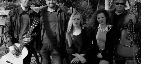 """«Αιώνιος Έρωτας"""" με την Βίκυ Ιακωβάκη , Σπύρο Σαμαρά , τον Σπύρο Τσιώλη , Νίκο Λιάκο και τη Λένα Γκίκα."""