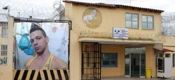 Από οδοντική φλεγμονή ο θάνατος 26χρονου στις φυλακές Λάρισας – Καταγγελία του Δικτύου
