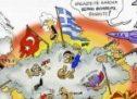 Μακεδονία ξακουστή…