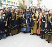 Κέντρο  του βλαχόφωνου ελληνισμού τα Τρίκαλα – Χορός, τραγούδι, έθιμα, παράδοση, ιστορία, μέλλον..