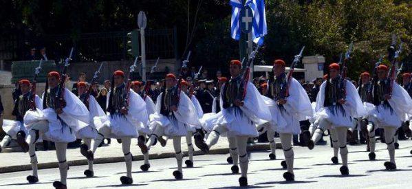 Η Τρικαλινή Νέα Δημοκρατία στην παρέλαση της 25ης Μαρτίου …..