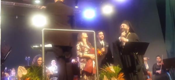 Ο Μητροπολίτης Χρυσόστομος τραγουδάει το «Μακεδονία Ξακουστή»