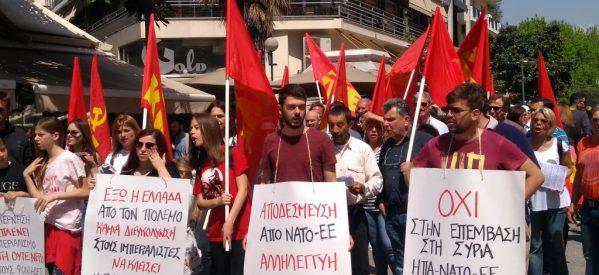 Τρίκαλα – Δυναμική πορεία του ΚΚΕ ενάντια στον πόλεμο της Συρίας