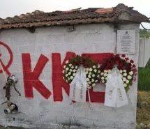 Tρίκαλα – Eκδήλωση τιμής για το «μπλόκο» του Κόκκινου Πύργου από το ΚΚΕ
