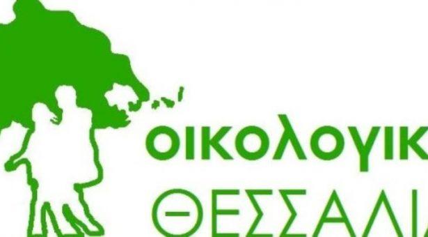 Απάντηση στην ανακοίνωση του Δήμου Τρικκαίων για τις εργασίες καθαρισμού στο παλιό εργοστάσιο ξυλείας Δερπανόπουλου