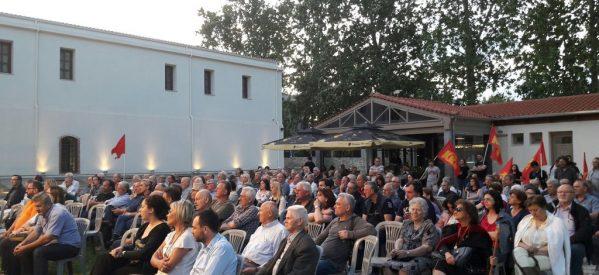 Τρίκαλα – Εκδήλωση αφιερωμένη στα 100 χρόνια του ΚΚΕ με σύνθημα «Σεμνή υπογραφή του λαού μας στις λεωφόρους του μέλλοντος»