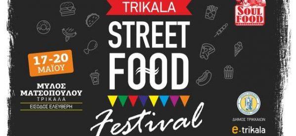 Trikala Street Food Festival 2018