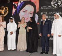 Επίδειξη μόδας για φιλανθρωπικό σκοπό με Τρικαλινό χρώμα στο Ντουμπάι – Λαμπερές παρουσίες και επώνυμοι καλεσμένοι