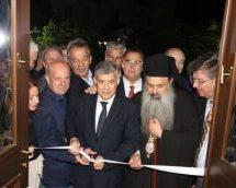 Eγκαινιάστηκε το Μουσείο Γεωλογικών Σχηματισμών στο Καστράκι