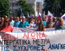 «Δεν πάει άλλο» – Κάλεσμα για διαμαρτυρία  για την κατάσταση που επικρατεί στο χώρο της υγείας