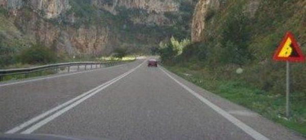 Eνίσχυση οδικής ασφάλειας και διαγράμμισης του οδικού δικτύου της Περιφερειακής Ενότητας Τρικάλων