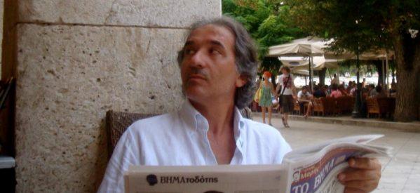 Από τα Τρίκαλα  στις κορυφαίες δημόσιες σχέσεις του Ευρωκοινοβουλίου