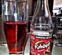 Κλιάφα: Το πρωτοπόρο Τρικαλινό αναψυκτικό που άλλαξε την αγορά