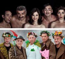 Οι θεατρικές παραστάσεις του καλοκαιριού στα Τρίκαλα