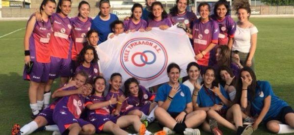 Ανεπανάληπτο!!! Στον τελικό του Κυπέλλου Ελλάδας οι Νέες Τρικάλων