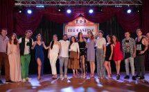 Υπερθέαμα από την Ακαδημία Χορού Τρικάλων TDA και τον Αθλητικό Σύλλογο Εύαθλοι