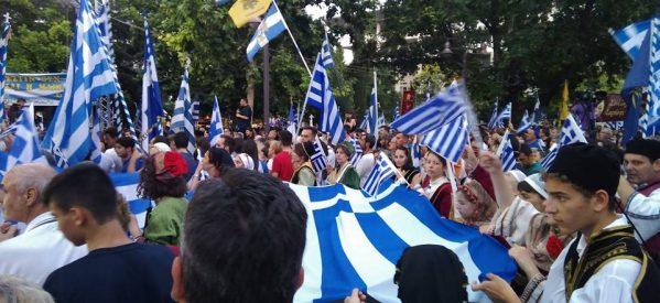 Το συλλαλητήριο για τη Μακεδονία στη Λάρισα