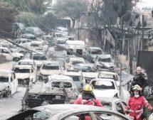 Εικόνες Αποκάλυψης: Κάηκαν αγκαλιά με τα παιδιά τους – Πάνω από 60 νεκροί στις καταστροφικές πυρκαγιές