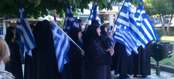 Εικόνες από το συλλαλητήριο για τη Μακεδονία στα Τρίκαλα