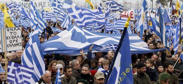 Συλλαλητήριο για τη Μακεδονία, στα Τρίκαλα