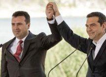 Ντιμιτρόφ: Είμαστε Μακεδόνες, μιλάμε τη μακεδονική γλώσσα
