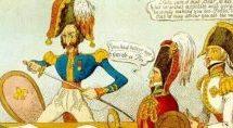Ιερή συμμαχία…. για τον Δήμο Τρικάλων