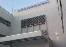 Διαμαρτύρονται οι Αστυνομικοί Υπάλληλοι Μαγνησίας για τη μη αναβολή του αγώνα Ολυμπιακού Βόλου – ΑΕΛ