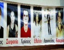Σιγοκαίει και αναζωπυρώνεται η θλίψη στις 27 Σεπτεμβρίου στη Φαρκαδόνα – 14 χρόνια από το δυστύχημα στον Μαλιακό