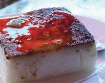 Συνταγές της τουρκικής κουζίνας, από το Σωματείο Γαλακτοζαχαροπλαστών Τρικάλων