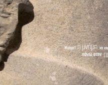 Με την υπογραφή του Τρικαλινού Γιώτη Βράντζα πρώτο βραβείο για το Διαχρονικό Μουσείο Λάρισας σε Ευρωπαϊκό διαγωνισμό