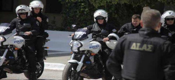 """Βόλος: Σε επεισόδιο μεταξύ μαθητών δημοτικού """"βγήκε"""" μαχαίρι"""