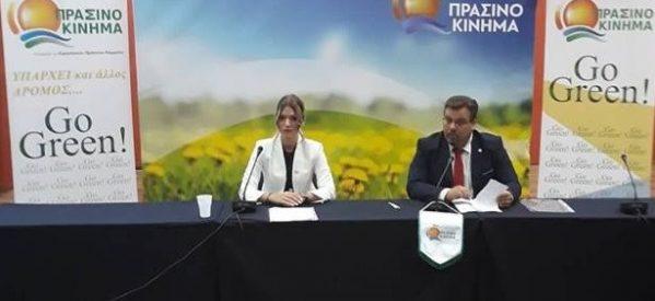 Με Στέλλα Αλεξοπούλου το Πράσινο Κίνημα για τον Δήμο Τρικκαίων