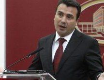 Εξελίξεις για τους 80 «πρόθυμους» του Ζάεφ και την αναθεώρηση του Συντάγματος