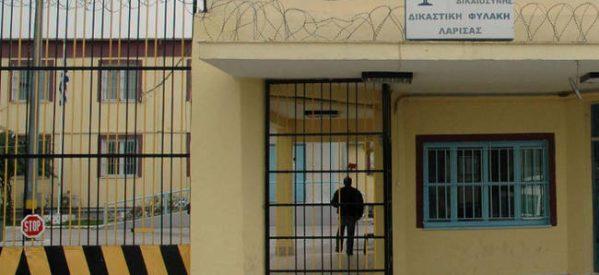 Λάρισα: Κρατούμενος των φυλακών Λάρισας και σπουδαστής του Ε.Α.Π. ζητά εκπαιδευτική άδεια – Του έχουν απορρίψει ήδη τρία αιτήματα