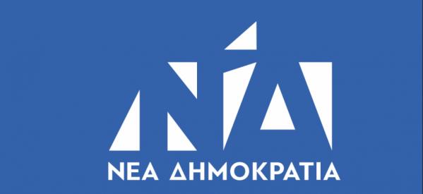 Τρίγωνα κάλαντα μέσα στη ΝΔ – Το νέο σήμα και το γλέντι στα ΜΚΔ