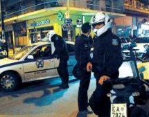 Ένα ζευγάρι πίσω από 17 κλοπές σε καταστήματα σε Λάρισα και άλλες πόλεις της Ελλάδας