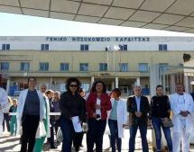 Καρδίτσα – Διαμαρτυρίες νοσοκομειακών γιατρών για την Παιδιατρική Κλινική