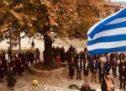 Τίμησαν  τους πεσόντες της Καστανιάς στα χρόνια της Εθνινής Αντίστασης (1941-1944)